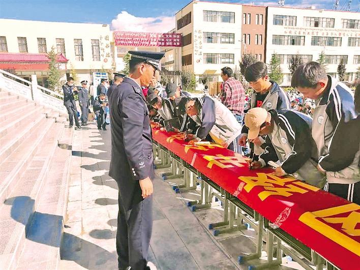 西藏山南市开展国家网络安全宣传周法治日活动