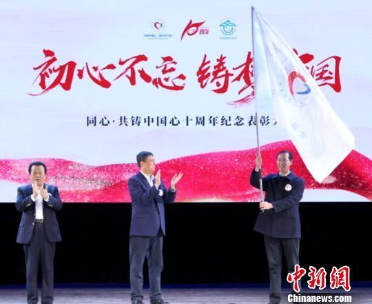 同心共铸中国心公益活动十年救助1500余名先心病儿童