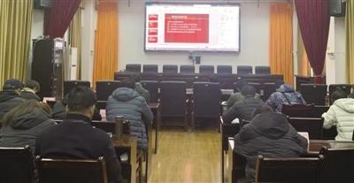 西藏拉萨市城关区举办脱贫攻坚项目库建设培训班