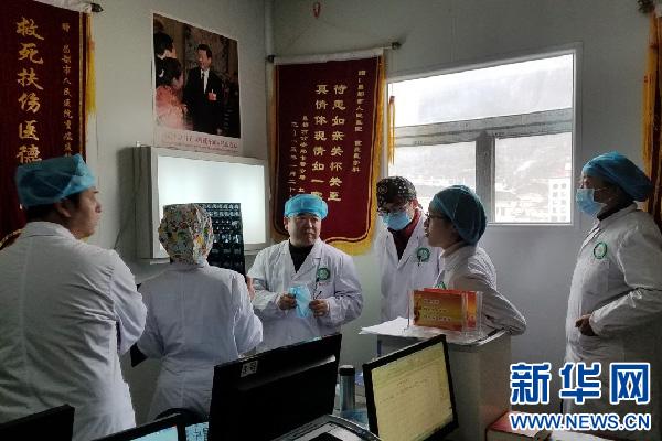 【重庆医疗援藏故事】何发明:人生因援藏而精彩