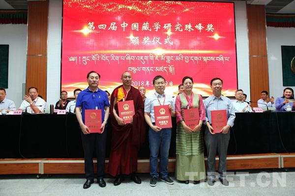 当代中国藏学研究优秀成果不断涌现