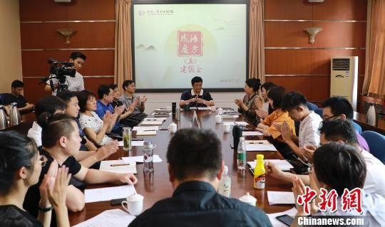 """《成语魔方》成中国儿艺品牌 第五部带来""""杯弓蛇影""""等"""