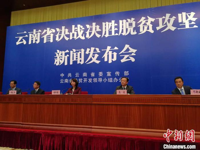 云南怒江、迪庆今年将结束没有三甲医院历史