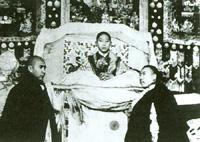 民国时期的西藏(下)