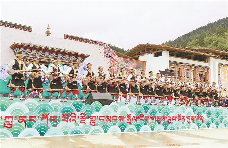 第二届鲁朗工布牧歌民俗文化旅游节开幕