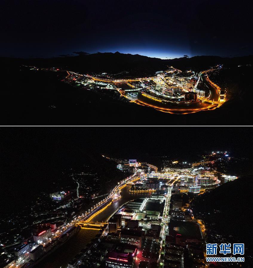 (西藏昌都解放70周年)(5)巨变的西藏昌都
