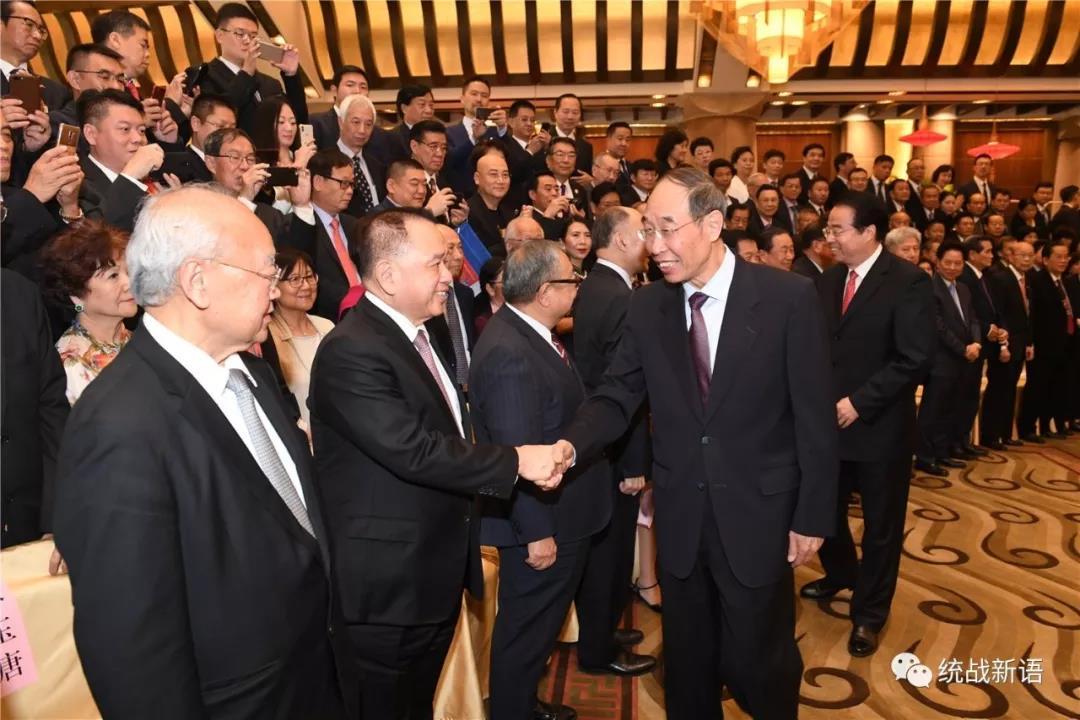 """尤权寄语海外侨胞:投身中国改革和创新发展进程 参与""""一带一路""""建设 促进中外友好交流"""