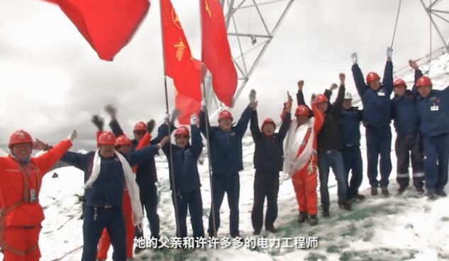 中国有故事 | 惊心!比珠穆朗玛峰大本营还高百米,在那竟有一座塔