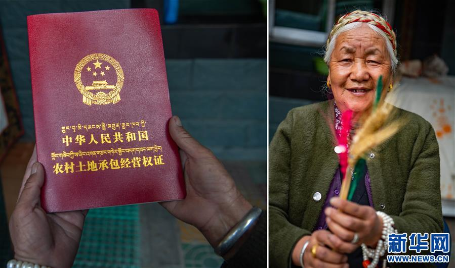 """(社会)(4)双手的""""新生""""——来自西藏民主改革第一村的影像记录"""