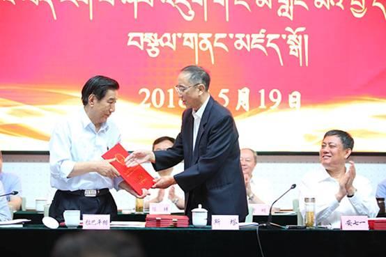 第五届全国藏学工作协调会在北京召开