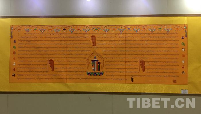 民族宫观汉藏书画艺术展|珍视历史 传承文化 彰显新时代风采