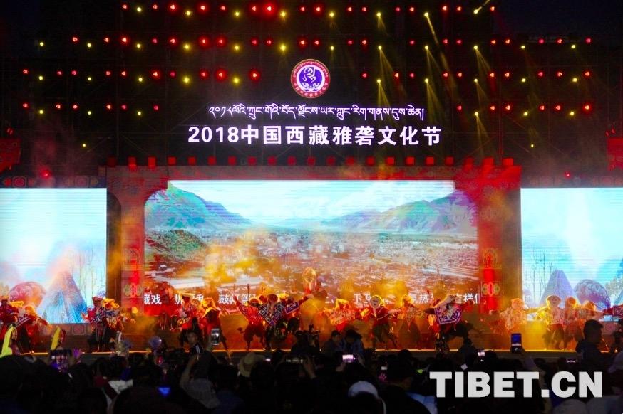2018年中国西藏雅砻文化节于山南开幕