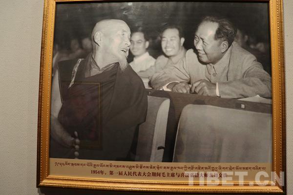 喜饶嘉措大师对和平解放西藏的特殊贡献