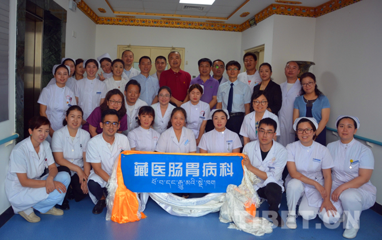 北京藏医院藏医肠胃病开科啦!