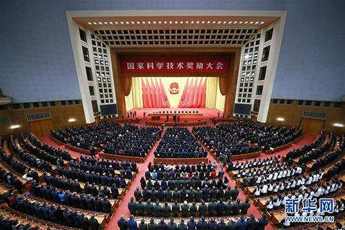 1月8日,中共中央、新萄京网址在北京隆重举行国家科学技术奖励大会。 新华社记者 刘彬 摄