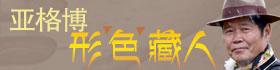 201612291482998568888_50.jpg