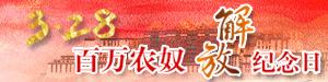 328-banner.jpg