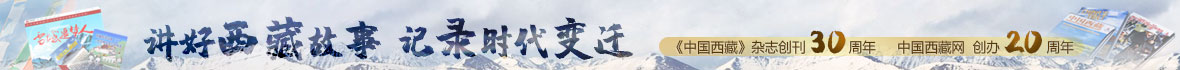Banner-Pc.jpg
