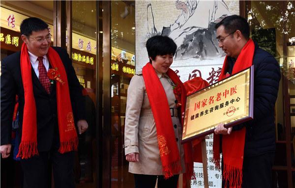 安徽庐江:健康养生办事进社区
