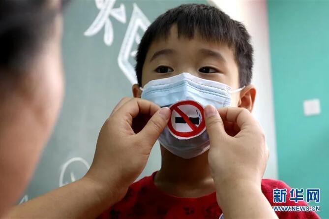 西藏自治区级党政机关力争今年底全部禁烟!拉萨这些医院还将设戒烟门诊