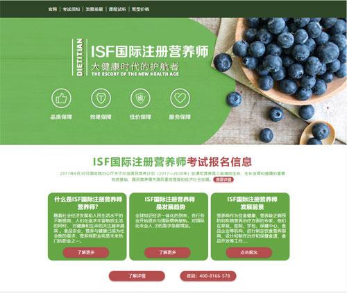 http://www.weixinrensheng.com/yangshengtang/1448513.html