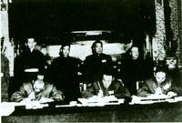 西藏的和平解放(上)