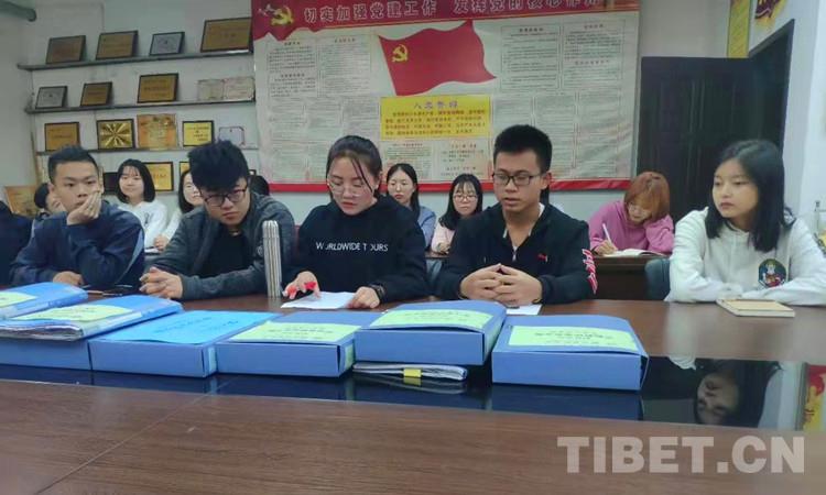 西藏民大财经学院倡导双向就业 暑假赴藏实习生互相交流