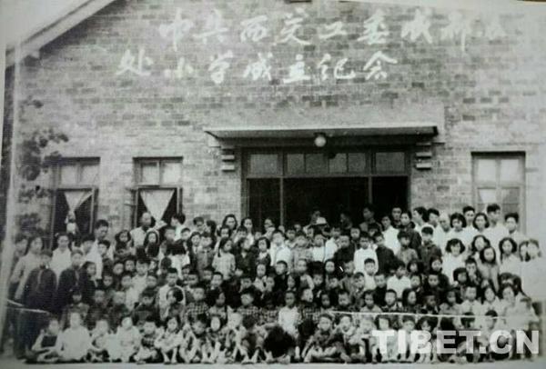 """""""儿时的家"""":一份西藏的深情"""