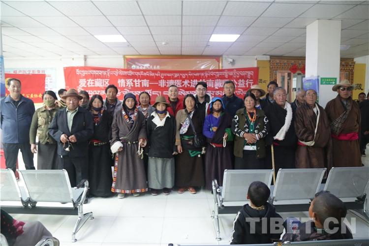 """""""爱在藏区情系甘南——非遗医术进甘南藏区公益行""""正式启动"""