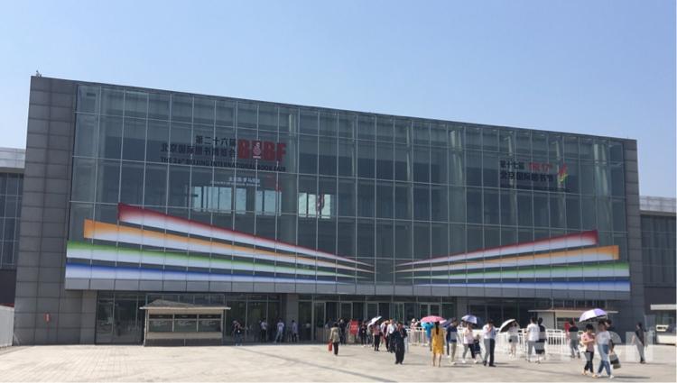 青海热贡艺术亮相第二十六届北京国际图书博览会