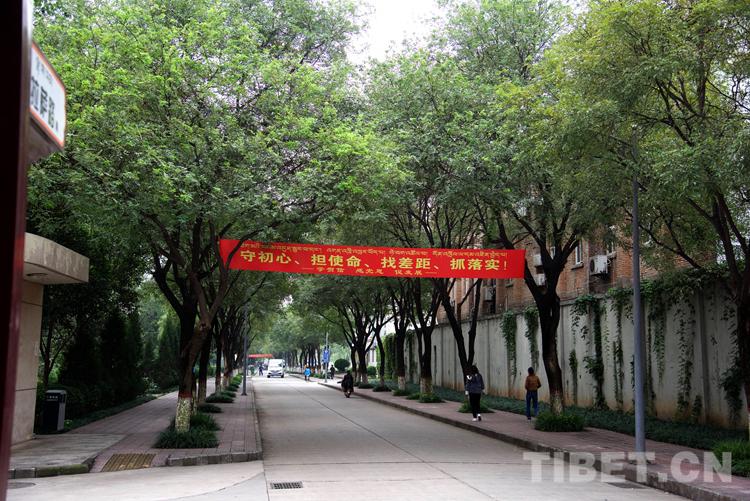 西藏民族大学的昨天、今天和明天