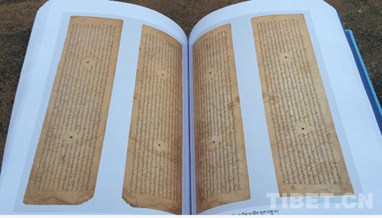 敦煌藏文遗书:从流失海内外到集结出版 藏学研究的里程碑