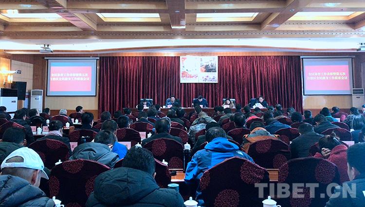 西藏经常参加体育锻炼人数达29.6%