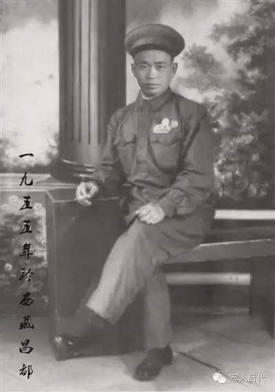 为家国建功立业——记原十八军老战士于凤山在西藏的岁月(中):进军西藏