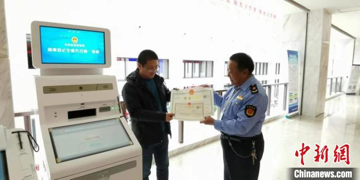 http://www.zgqhl.cn/qinghaixinwen/32209.html