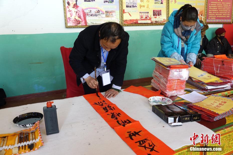 藏历、农历春节并至 西藏民众忙过年