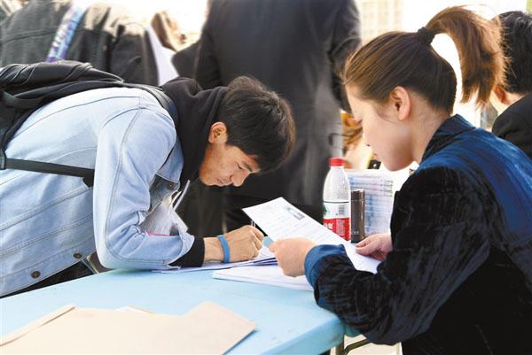 西藏举行高校毕业生专场招聘会