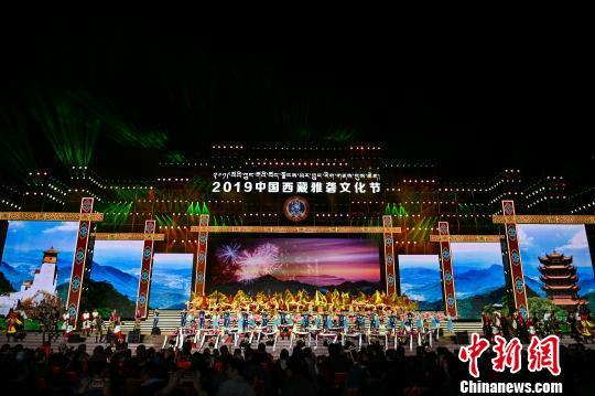 鄂藏携手举办2019中国西藏雅砻文化节开幕