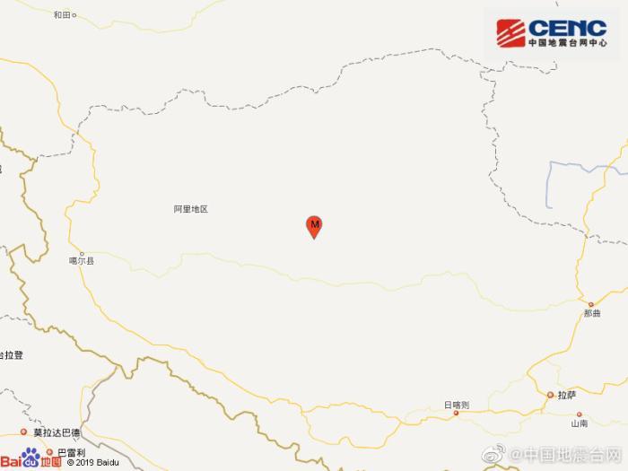 西藏阿里地区改则县发生5.1级地震 震源深度10公里