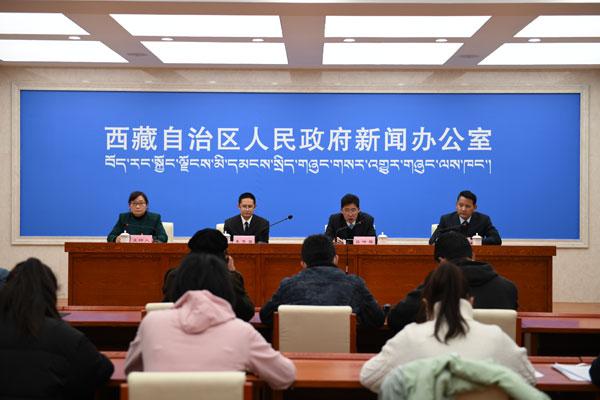 西藏召开新冠肺炎疫情防控工作第七场新闻发布会