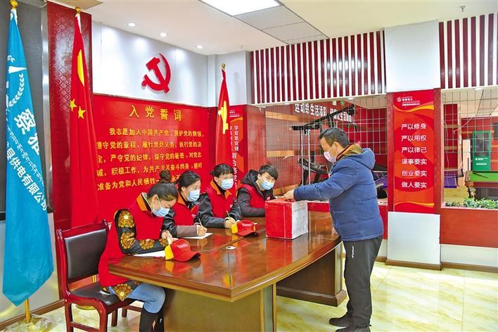 西藏各级党组织广大党员踊跃捐款支持疫情防控