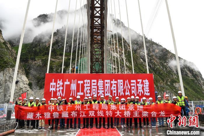 川藏铁路拉林段藏木特大桥现浇主梁成功合龙
