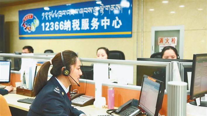 西藏落实系列减税降费政策帮助市场主体纾困发展