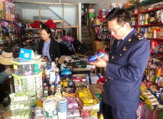 西藏自治区市场监管局12315发布节日消费警示