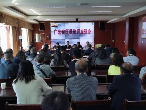 急西藏林芝所需 广东新增30名教师援藏支教