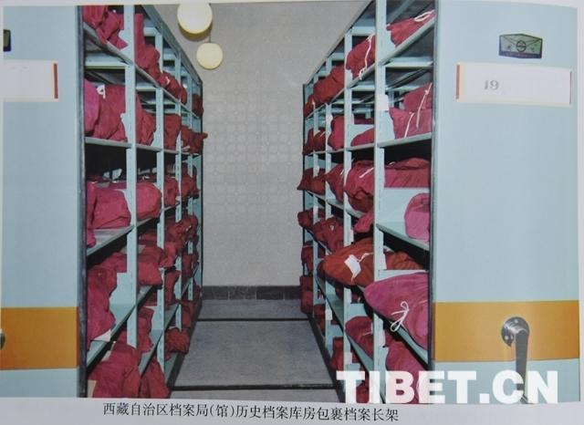 西藏自治区档案局(馆):数字化手段延续历史记忆