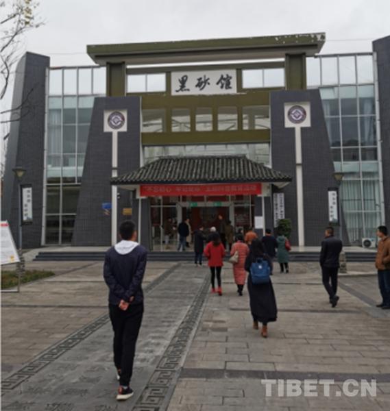 藏茶之旅(八):雅安荥经的黑砂