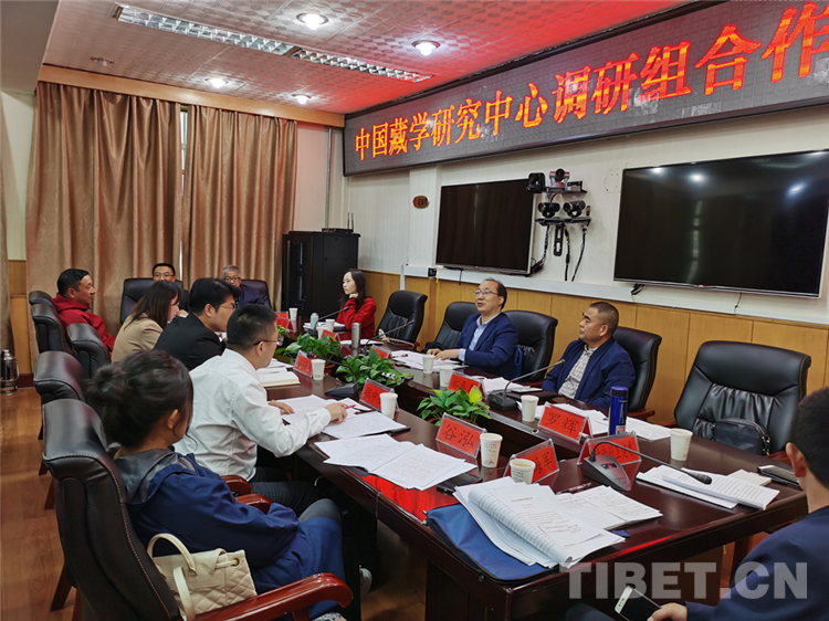 中国藏学研究中心调研组赴甘肃省甘南州调研