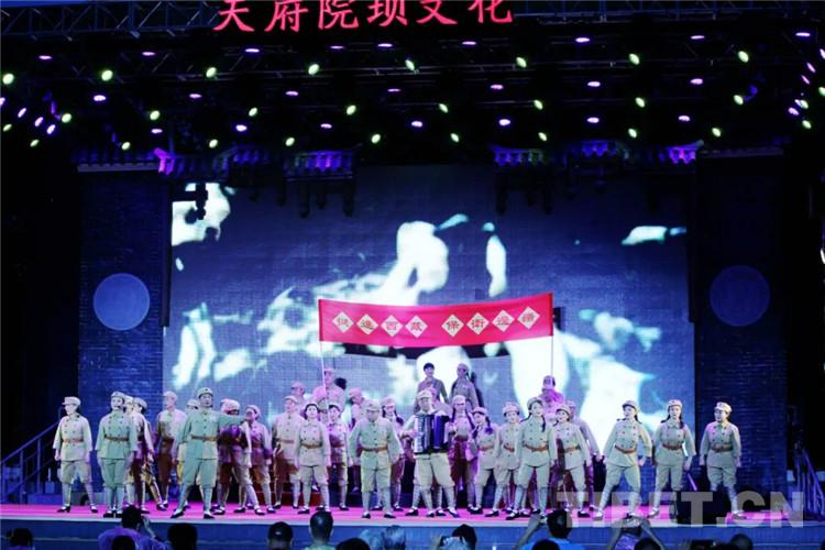 """弘扬老西藏精神,四川成都举办纪念18军进藏七十周年""""八一""""晚会"""