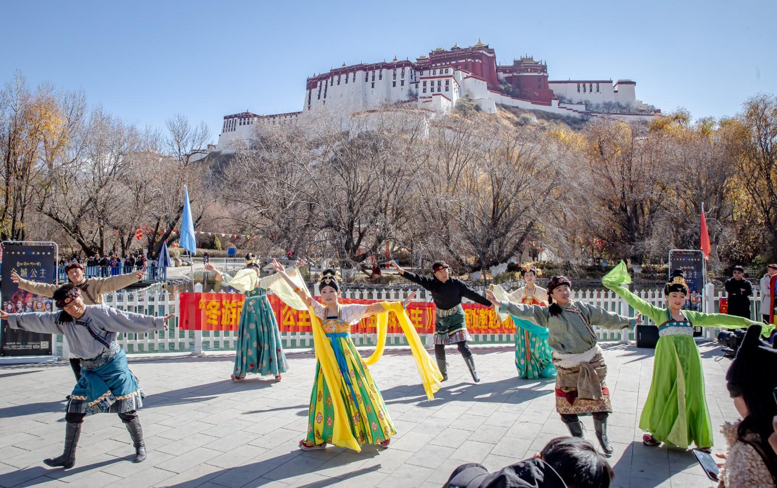 冬游西藏·公主驾到